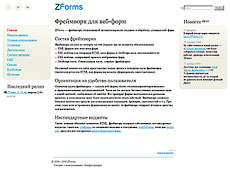 ZForms